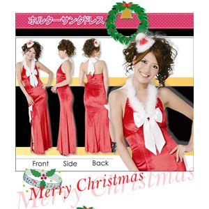 【クリスマスコスプレ】ハッピークリスマスコスチューム セクシードレス ホルターサンタドレス - 拡大画像