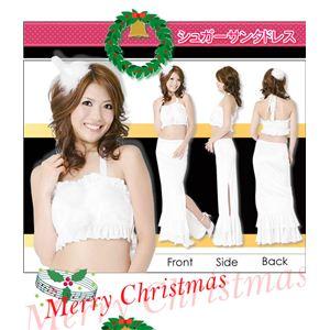 【クリスマスコスプレ】ハッピークリスマスコスチューム セクシードレス シュガーサンタドレス - 拡大画像