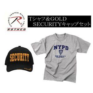 【ROTHCO(ロスコ)社製】NYPDトレーニング Tシャツ&GOLD SECURITYキャップセット TシャツサイズL