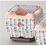 46-01812 萬古焼(ばんこやき) 飛騨コンロ5号【キッチン/調理器具/食器】