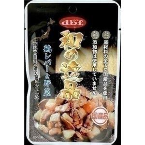 113000 デビフ ドッグフード 和の逸品 鶏レバーと野菜 80g×48袋 - 拡大画像