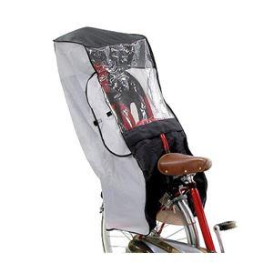 OGK 自転車幼児座席専用風防レインカバー(うしろ用) ブラック/グレー RCR-001 210-01652 - 拡大画像