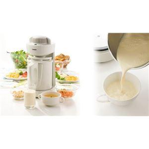 ツインバード 豆乳&スープメーカー KC-D846VO - 拡大画像