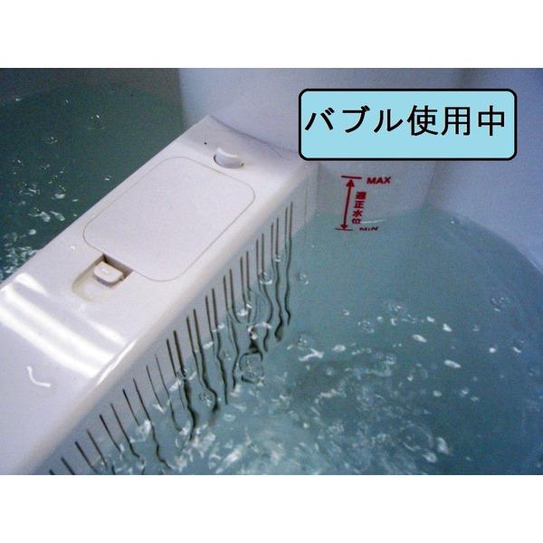 足湯ST-8000(本体のみ)