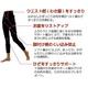 樫木式パーソナルエクサ インナーボトム スパッツ ブラック L 【2個セット】 - 縮小画像3