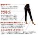 樫木式パーソナルエクサ インナーボトム スパッツ ブラック L 【2個セット】 - 縮小画像4