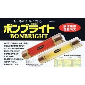 【火事・防災対策グッズ】自動消火用具ボンブライト 赤・白2本セット - 拡大画像