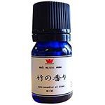 ミュゼホリスティックアロマ ブレンドオイル 竹の香り