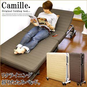 マットレス付 折りたたみ式ベッド Camille(カミーユ) ショコラブラウン 【パイプベッド】 - 拡大画像