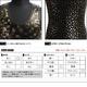 Luxury Black(ラグジュアリーブラック) スターUネックタンクトップ GLD(ゴールド) Sサイズ - 縮小画像4
