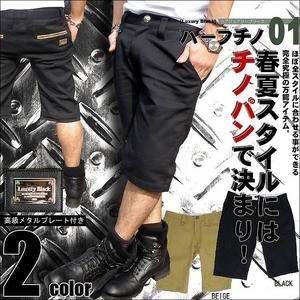 Luxury Black(ラグジュアリーブラック) メタルプレートネーム付き ハーフチノパンツ ブラック Mサイズ - 拡大画像