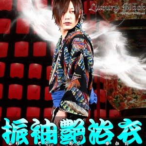 Luxury Black(ラグジュアリーブラック)振袖艶浴衣全14型虹羽(ハルヒ)メンズ浴衣 男性用 - 拡大画像