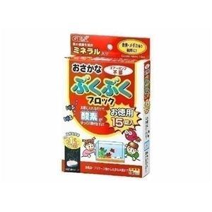 GEX(ジェックス) おさかなぶくぶくブロックお徳用15錠 (水槽用酸素剤) 【ペット用品】 - 拡大画像