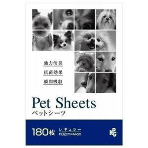 KPG(ケーピージー) ペットシーツ レギュラー180枚 (犬用ペットシーツ) 【ペット用品】 - 拡大画像