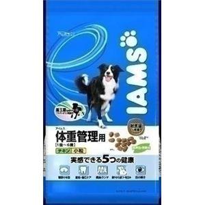 P&Gアイムス成犬体重管理チキン小粒  1Kg (ドッグフード) 【ペット用品】 - 拡大画像