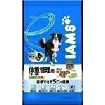 P&Gアイムス成犬体重管理チキン小粒  1Kg (ドッグフード) 【ペット用品】