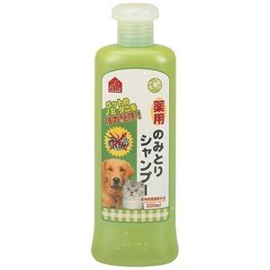 Petio(ペティオ) 薬用のみ取りシャンプー 350ml (犬・猫用シャンプー) 【ペット用品】 - 拡大画像