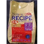 Holistic RECIPE(ホリスティック レセピー) パピー小粒 2.7Kg (ドッグフード) 【ペット用品】