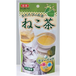 ボンビアルコン ねこ茶 8袋入 (キャットフード) 【ペット用品】 - 拡大画像