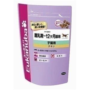Eukanuba(ユーカヌバ) キャット 子猫用 1Kg (キャットフード) 【ペット用品】 - 拡大画像
