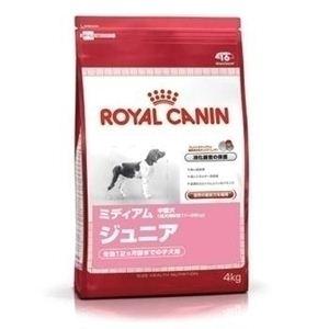 ROYAL CANIN(ロイヤルカナン) SHNミディアムジュニア4Kg (ドッグフード) 【ペット用品】 - 拡大画像