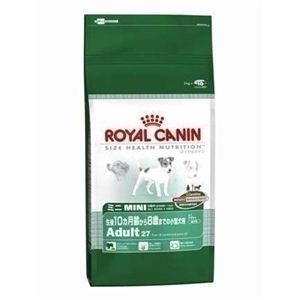 ROYAL CANIN(ロイヤルカナン) SHNミニアダルト 2Kg (ドッグフード) 【ペット用品】 - 拡大画像