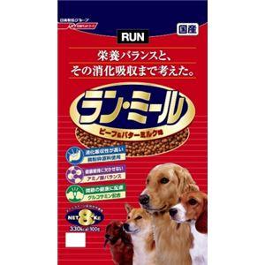 日清ペットフード ラン・ミール ビーフ&バターミルク味 8Kg 【ペット用品】 - 拡大画像