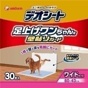 ユニ・チャーム デオシート足上げワンちゃん用 ワイド 30枚 【ペット用品】 - 拡大画像