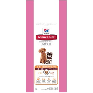 SD(サイエンスダイエット)ライト小型犬用肥満傾向の成犬用1.5kg 【ペット用品】 - 拡大画像