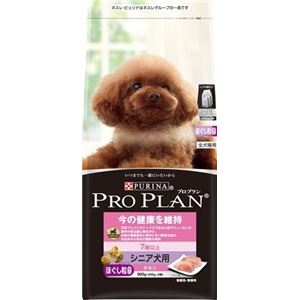 プロプラン 今を維持シニア犬用900g 【ペット用品】 - 拡大画像
