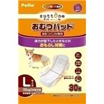ヤマヒサ 老犬介護用 おむつパッドK L 【ペット用品】