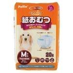 ヤマヒサ ペティオ 老犬介護用 紙おむつ M 20枚 【ペット用品】