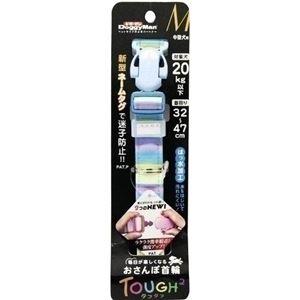 ドギーマンハヤシ TFC508タフタフ カラーMシャーベット 【ペット用品】 - 拡大画像