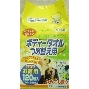 アース HPボディータオル ペット用 詰替え120枚 【ペット用品】