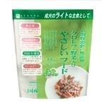ペッツルート クロレラ野菜入りやさしいフードライト600g 【ペット用品】 border=