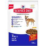 日本ヒルズ・コルゲート サイエンス・ダイエットシニア 高齢犬用 3.6Kg 2928J【ペット用品】【犬用・フード】