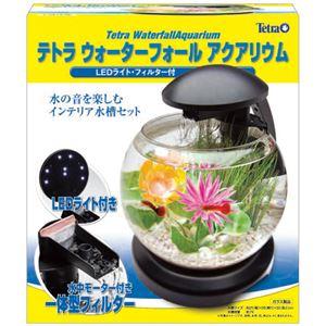 水の音と光を楽しむ インテリア水槽