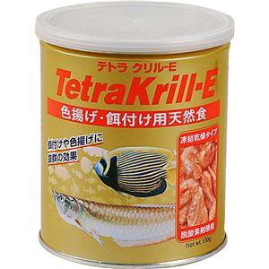 スペクトラム ブランズ ジャパン テトラ クリル-E 100g