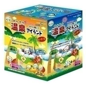 マルカン 温泉アイランド YD-35【ペット用品】 - 温泉グッズ専門店
