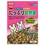 マルカン うさぎの自然食 1.2kg MR-568【ペット用品】