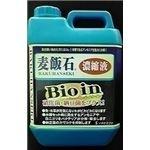 ソネケミファ 麦飯石濃縮液 バイオイン 2L【ペット用品】【水槽用品】 border=