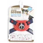 ターキー クロスハーネスWP M 青 CRH4570.WP/BL【ペット用品】【ハーネス】