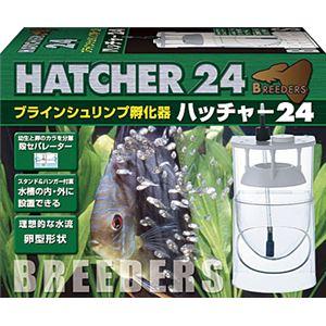 ニチドウ ハッチャー24 2【ペット用品】【水槽用品】 - 拡大画像