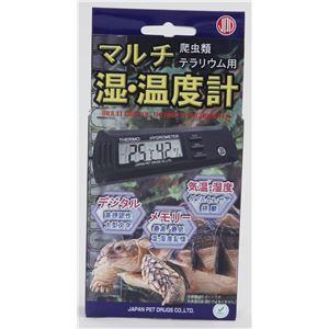ニチドウ マルチ湿・温度計【ペット用品】 - 拡大画像