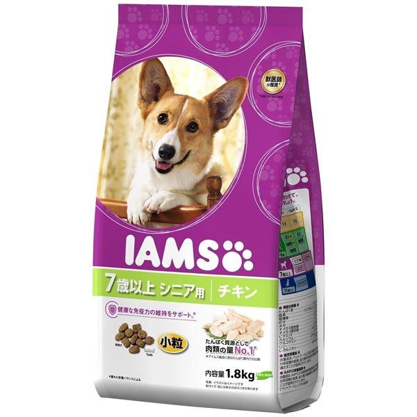 アイムス 7歳以上用 チキン 小粒 1.8kg 【犬用・フード】 【ペット用品】