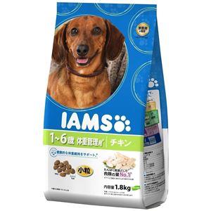 アイムス 体重管理用(1歳〜6歳) チキン 小粒 1.8kg 【犬用・フード】 【ペット用品】 - 拡大画像