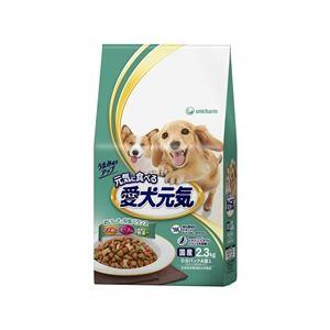 ユニ・チャームペットケア 愛犬元気 ささみ・ビーフ・緑黄色野菜入り 2.3kg 【犬用・フード】 【ペット用品】 - 拡大画像
