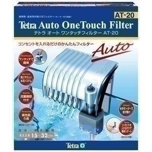 テトラ オートワンタッチフィルター AT-20 【水槽用品】 【ペット用品】 - 拡大画像