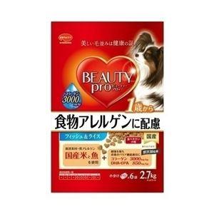日本ペットフード ビューティープロ ドッグ 食物アレルゲンに配慮 1歳から 2.7kg 【犬用・フード】 【ペット用品】 - 拡大画像