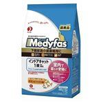ペットライン メディファス インドアキャット 成猫用 チキン&フィッシュ味 1.4kg 【ペット用品】